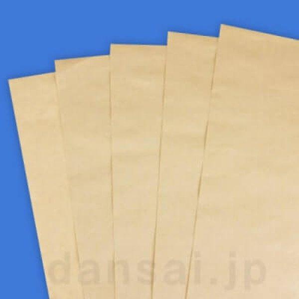 画像1: 70gクラフト包装紙  B6 128×182mm (1)