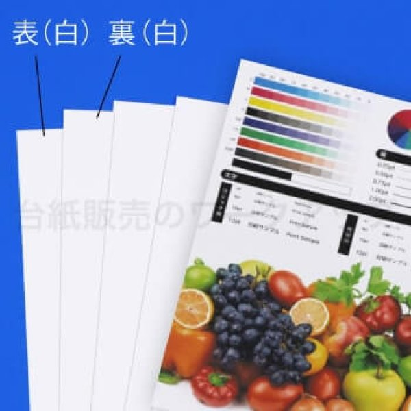 画像1: インクジェット対応厚紙 白 152x80mm 125枚 (1)