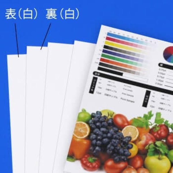 画像1: インクジェット対応厚紙 白(厚0.25mm) A5 148x210mm (1)